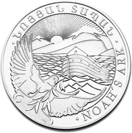 Noah's Ark 1/2oz Silver Coin 2012 F